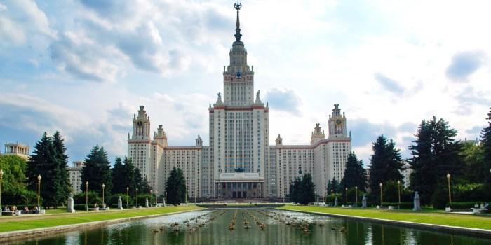 Lomonosov Moscow